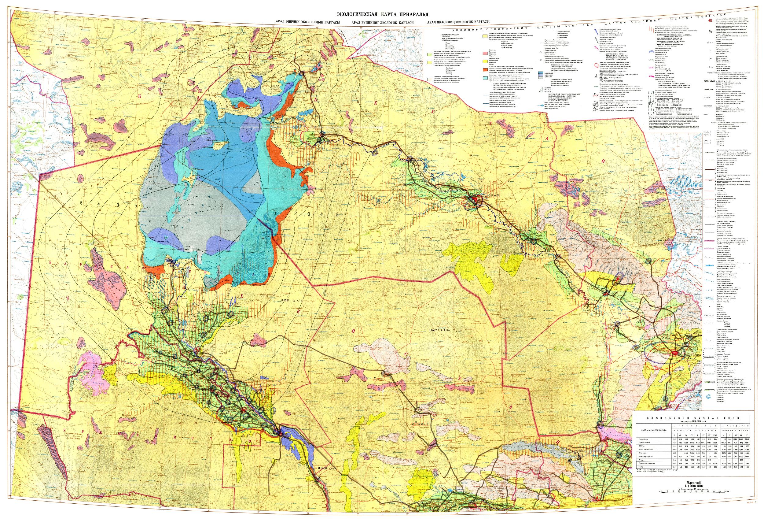 Экологическая карта Приаралья