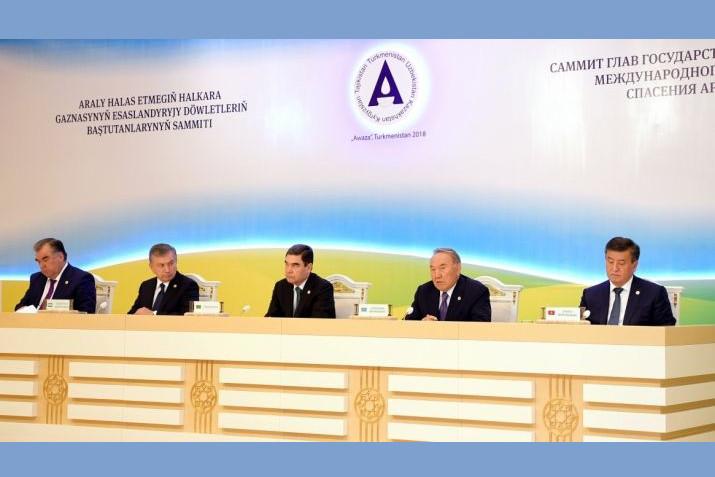 Арал саммит