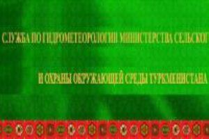 рцг23